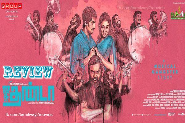 Jigarthanda Movie Review