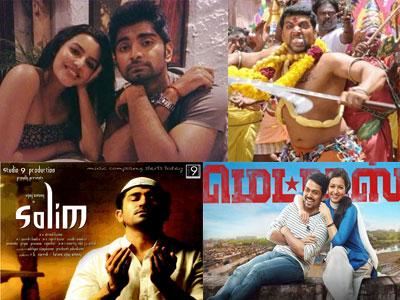 5 Tamil Films slated for Vinayaga Chathurthi Release