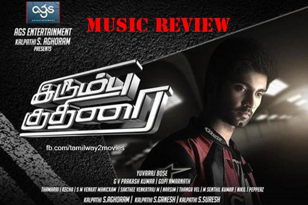 Irumbu Kuthirai Music Review