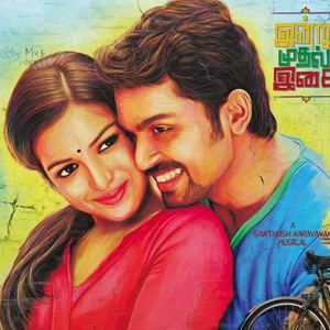 Karthi Madras to release on Sep 26?