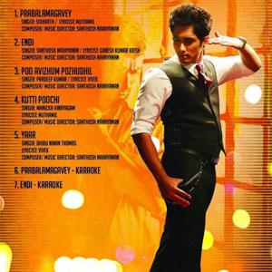 Enakkul Oruvan Tracklist