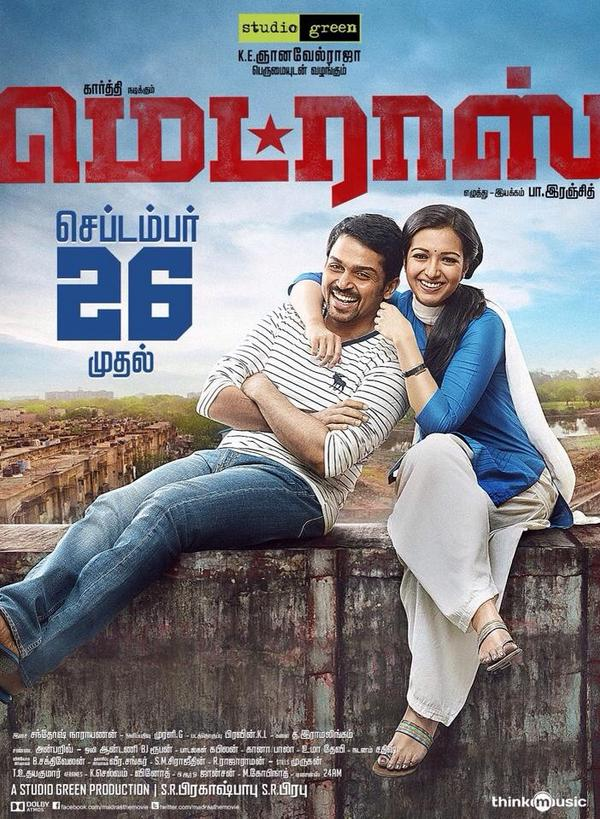 Madras Release Date officially Confirmed