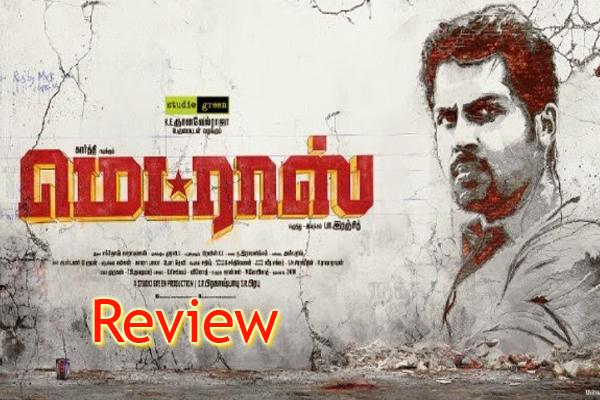 Madras Tamil Movie Review