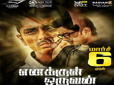 Enakkul Oruvan release worldwide on March 6