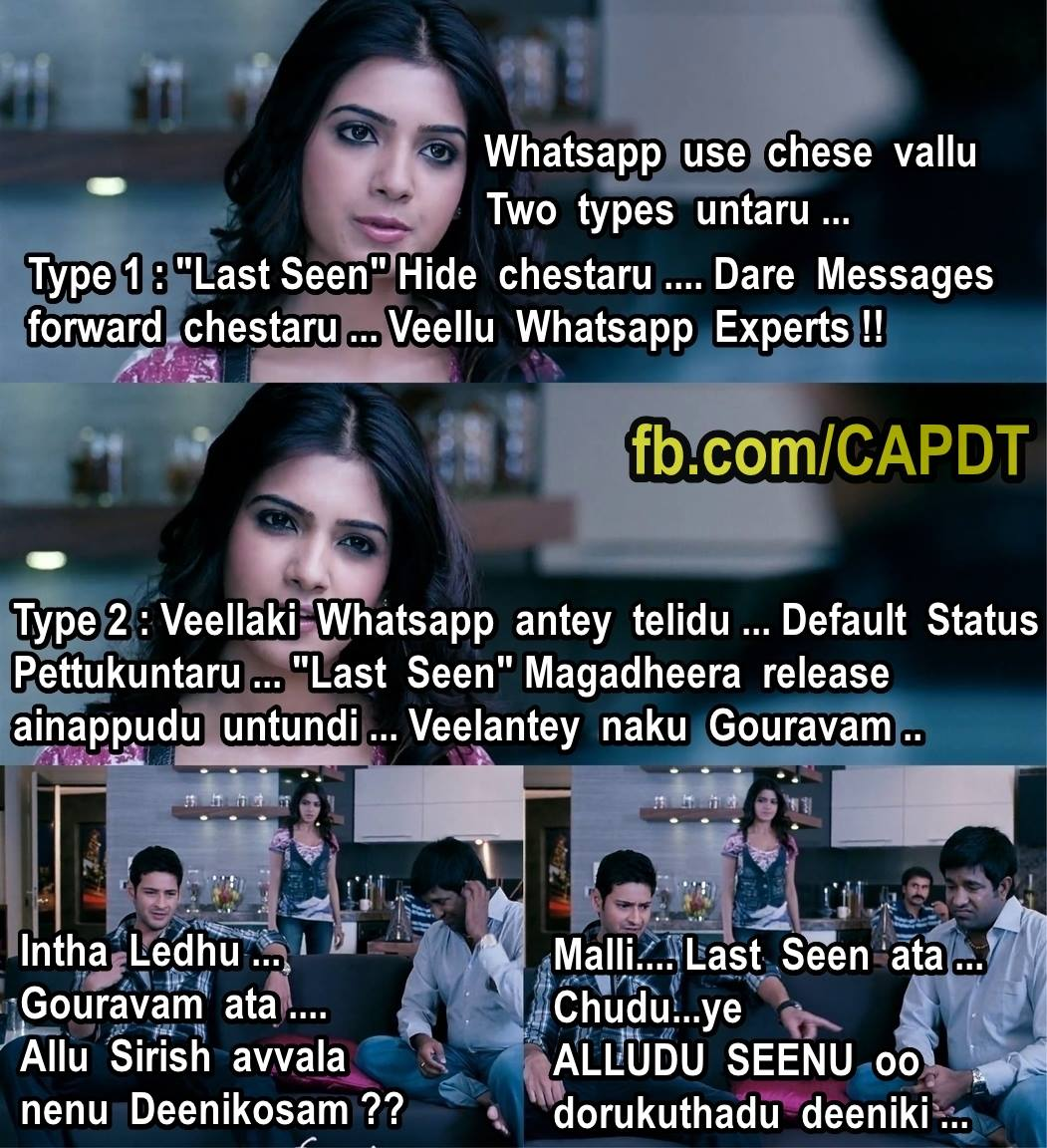 Funny Tollywood Movies Dialogues That Will Make You Laugh
