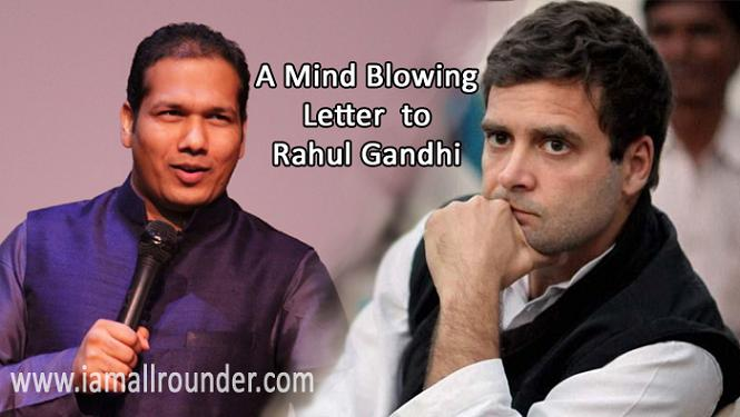 An open Letter to Rahul Gandhi written by IIT Bombay Student Nitin Gupta
