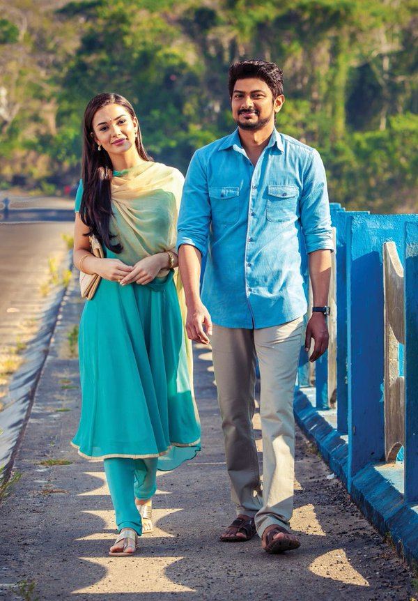 Gethu Movie Stills        |         Andhra Pulse