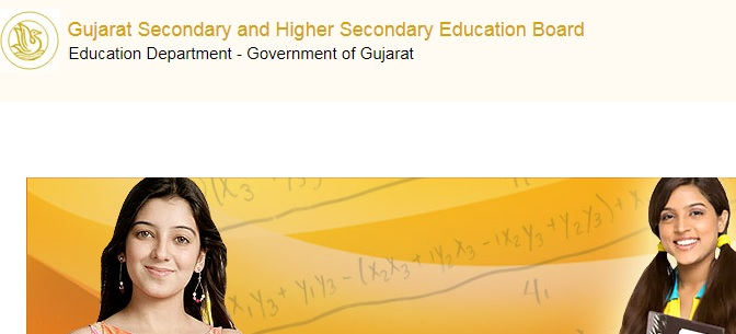 Gujarat Board 10th Result 2019 Released @gseb.org, Examresults.net