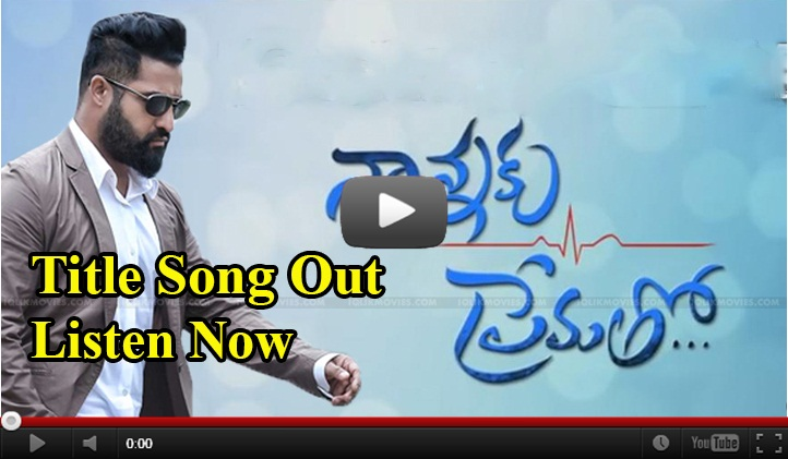 Nannaku Prematho Movie Full Title Song | Tollycolors.in