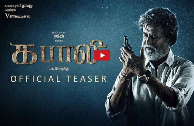 Kabali Movie Tamil Official Teaser Review - Rajinikanth  | INDIAN TALKS