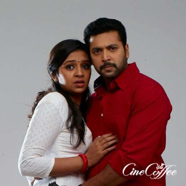 tamil Lakshmi full movie golkes