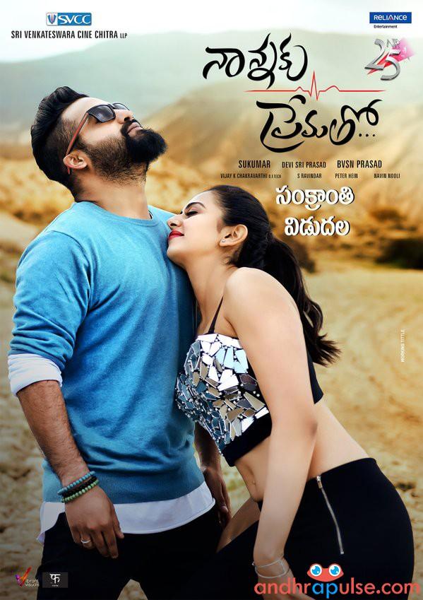 Nannaku Prematho movie posters & photos        |         Andhra Pulse
