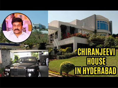 2 Lakh robbery by house maid Channamma at Mega Star Chiranjeevi house Jubilee hills | ApNewsCorNer