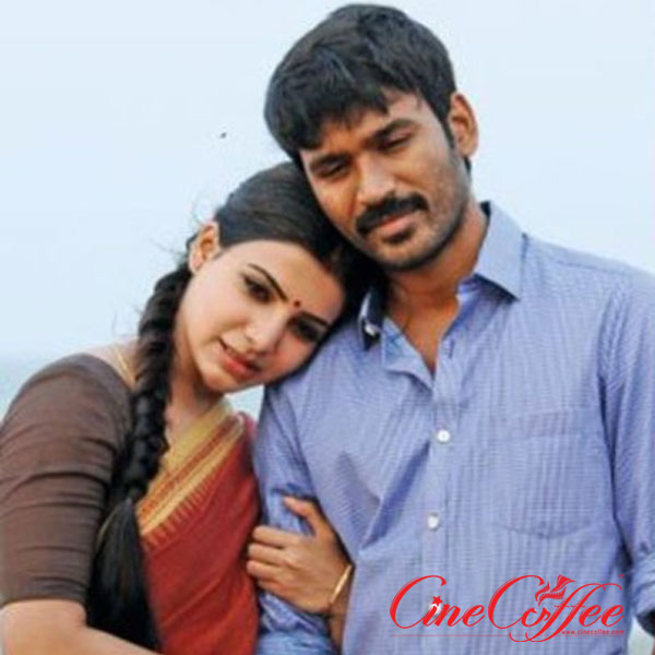 Official announcement on Thanga Magan audio