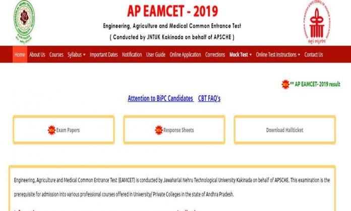 AP EAMCET Result 2019 released @sche.ap.gov.in, manabadi.com