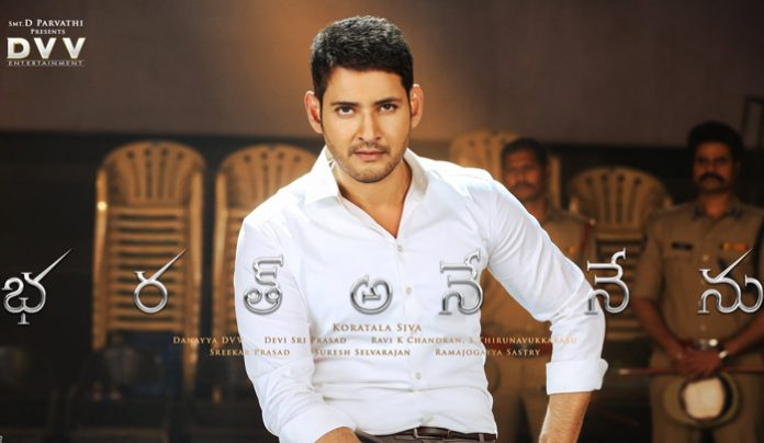 Bharat Ane Nenu Review (3/5) Rating Hit or Flop Public Talk - Southcolors.in
