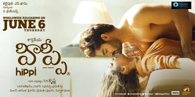 Hippi Telugu Movie Review and Rating   theprimetalks.com