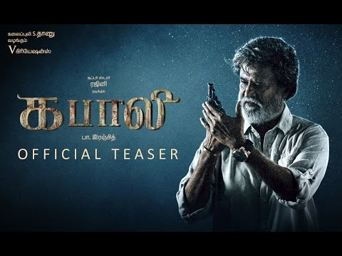 Kabali - Official Teaser Trailer