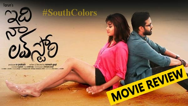 Idi Naa Love Story Movie Review and Rating Hit or Flop Public Talk - Southcolors.in