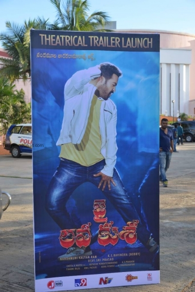 Jai lava Kusa Tollywood Movie Trailer Launch - Tollywood Chat