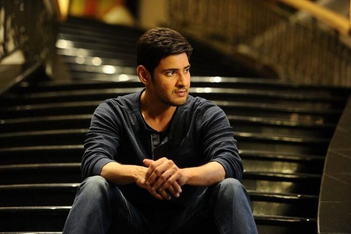 Mahesh Babu Web Series Titled CHARLIE about Detective Mystery - theprimetalks.com