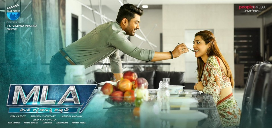 MLA Movie Review and Ratings Hit or Flop Talk | Southcolros.in