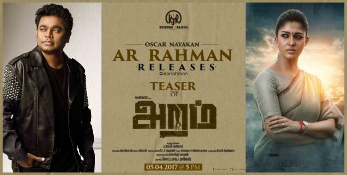 Ace Music director to release Nayanthara's movie teaser - Gethu Cinema