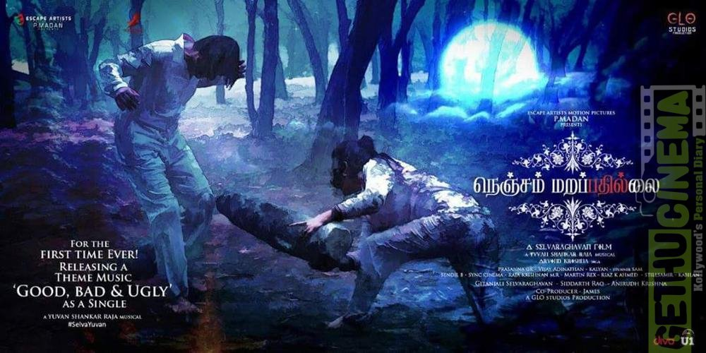 Nenjam Marapathillai is inching its way towards release - Gethu Cinema