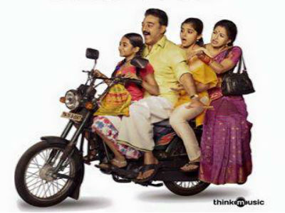 Papanasam submitted for Censors...