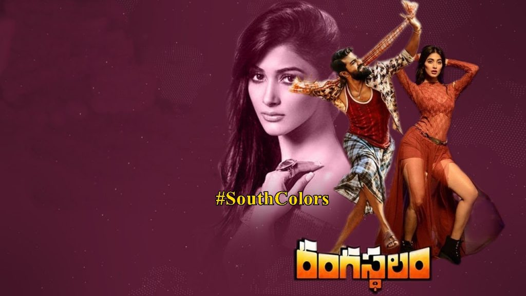 Ram Charan and Pooja Hegde Special Song From Rangasthalam Begins - Southcolors.in