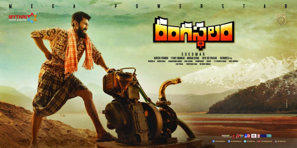 Rangasthalam Movie Tickets online Booking Started |Southcolors.in