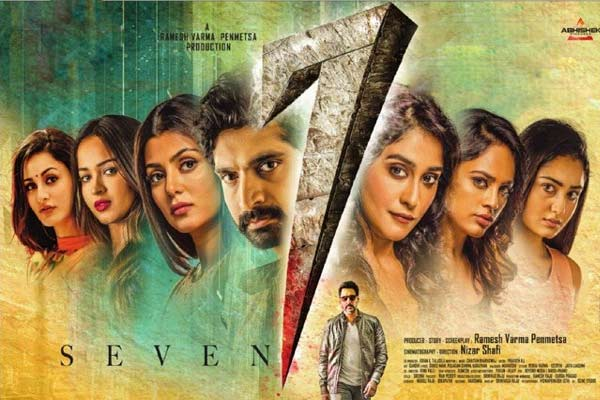 Seven Telugu Movie Review and Rating Hit or Flop Talk - theprimetalks.com