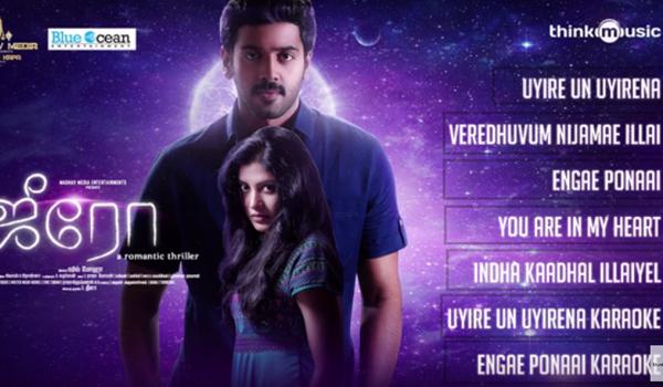 Zero Official Full Songs | Zero 2016 Tamil Movie Mp3 Songs